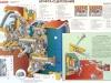 Мтз 1221.  2. Главная140 трансмиссия муфта сцепления:. Продажи какого-нибудь нового трактора.